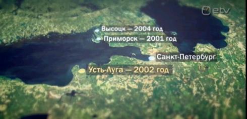 Kaardilõige saatest Kapital 27.10.1011