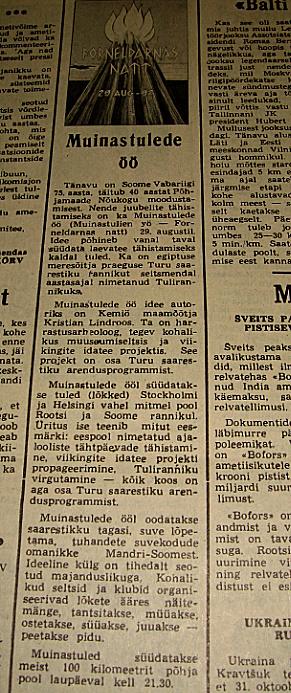 Ajalehe HIIUMAA repro aastast 1992 - 25. august